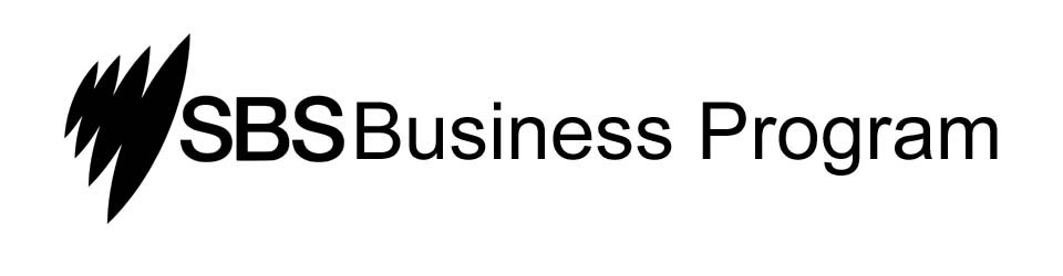 SBS Business Program